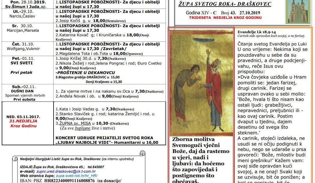 Liturgijski listić – 30.NEDJELJA KROZ GODINU